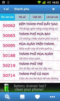 Karaoke Vietnam screenshot 1