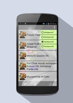 Anwar Masood Poetry apk screenshot