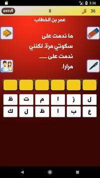 ألعاب العقل-وصلة apk screenshot