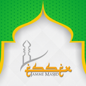 Essex Jamme Masjid icon