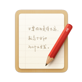 Smartisan Notes icon
