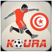 Koura Tunisie icon