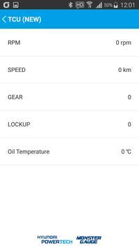 HyundaiPowertech MobileScanner screenshot 1
