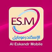 AL Eskandr Mobile icon