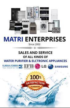 Matri Enterprises screenshot 1