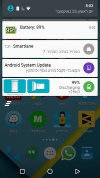 הנתיב המהיר - Smartlane apk screenshot