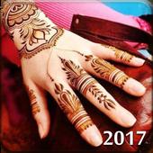 Mehndi Design Book 2018 Latest icon