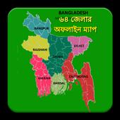 Bangladesh Map বাংলাদেশ ম্যাপ icon