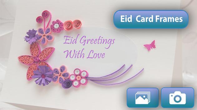 Eid Greetings Face Card Frame : Eidh ul Adha Gift poster