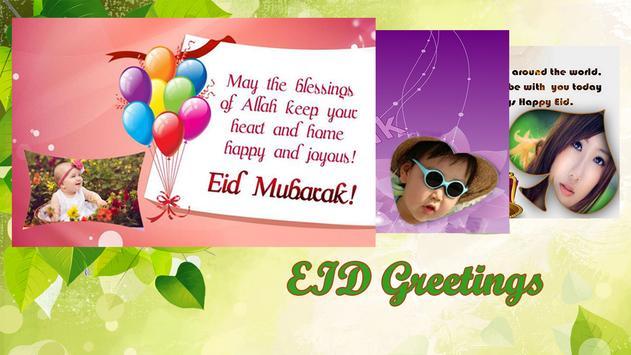 Eid Greetings Face Card Frame : Eidh ul Adha Gift apk screenshot