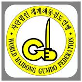 해동검도 달서구본관 icon