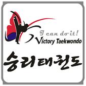 경북대승리태권도 icon