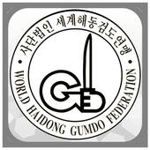 부천 숭무관 icon