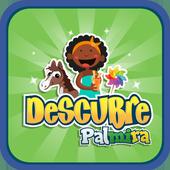 Descubre Palmira icon