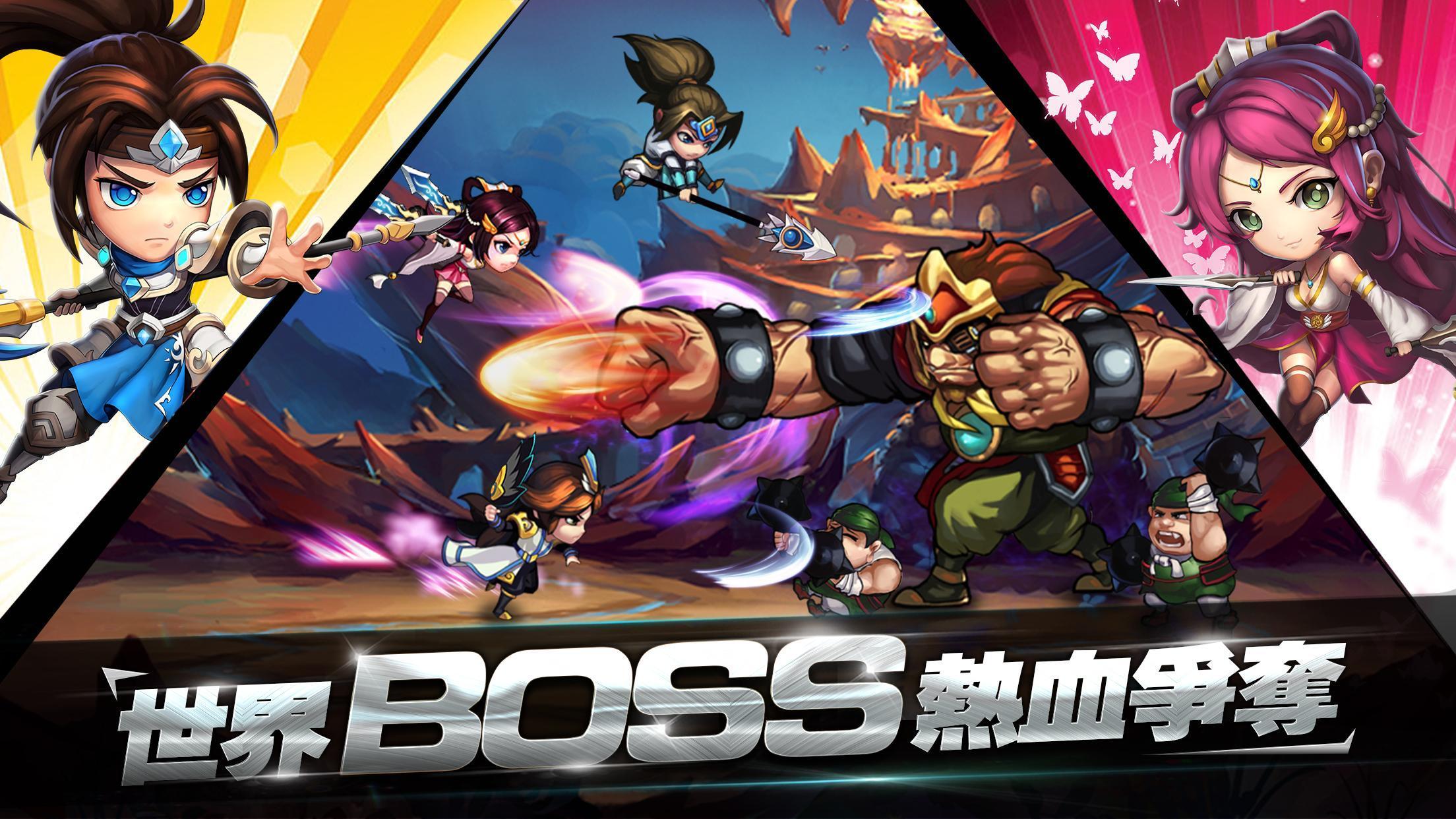 乱舞之刃: Blade Saga for Android - APK Download