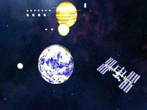 신나는 우주여행 poster