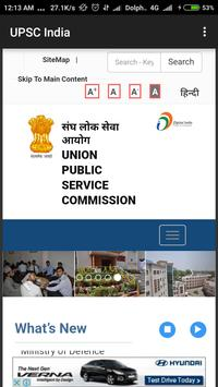 UPSC India apk screenshot