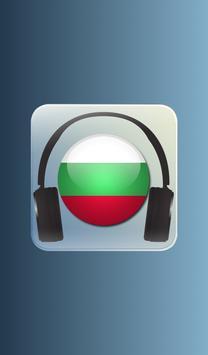 Radio Bulgaria poster
