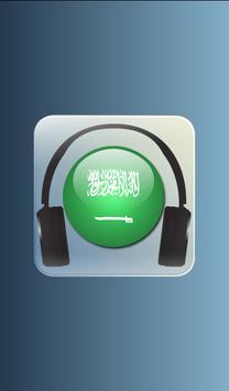 Radio Saudi Arabia poster