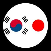 ウォン計算機:電卓・メモ帳機能つき icon