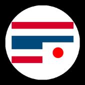 バーツ計算機:電卓・メモ帳機能つき icon