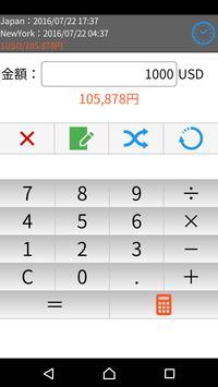 ドル計算機:電卓・メモ帳機能つき apk screenshot