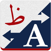 Best Dictionary Free icon