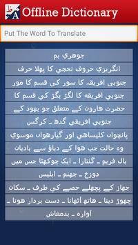Best Dictionary Free apk screenshot