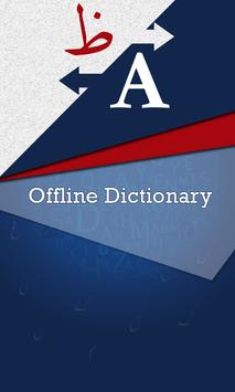 Best Dictionary Free poster