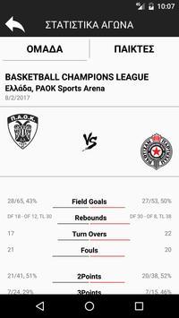 PAOK BC Match Program screenshot 3