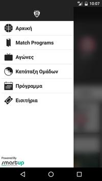 PAOK BC Match Program screenshot 1