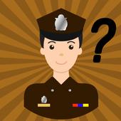 ตำรวจปลอมหรือจริง? icon