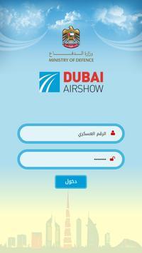 MOD AirShow screenshot 2