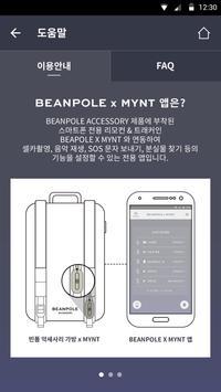 BEANPOLE X MYNT apk screenshot