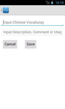 Chinese Vocabulary screenshot 2