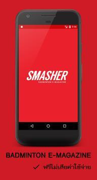 smasher magazine poster