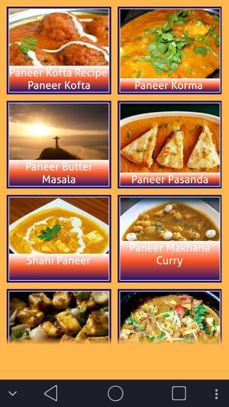 North indian recipe apk download free food drink app for android north indian recipe poster north indian recipe apk screenshot forumfinder Images