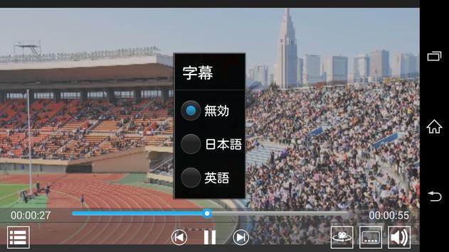 Logitec DVD Player apk screenshot