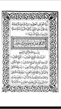 KITAB AL-BARZANJI screenshot 3