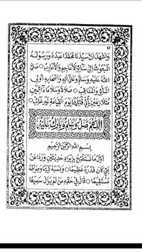 KITAB AL-BARZANJI poster