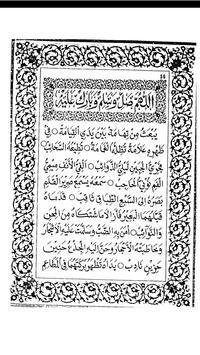 KITAB AL-BARZANJI screenshot 2