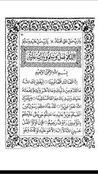 KITAB AL-BARZANJI screenshot 4