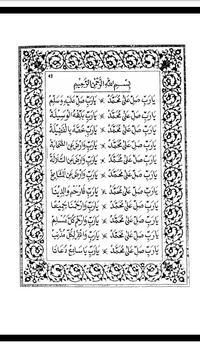KITAB AL-BARZANJI screenshot 5
