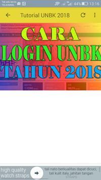 SIMULASI UNBK 2017-2018 screenshot 2