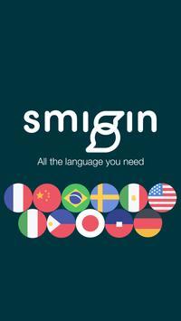 Smigin poster