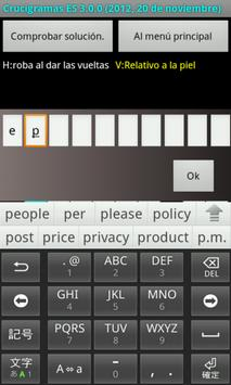 Scholar cool crosswords apk screenshot