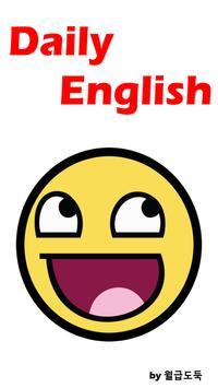 DailyEnglish(영어/문장/공부/회화/단어) poster