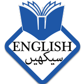 Learn English In Urdu icon