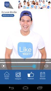Like FM स्क्रीनशॉट 6