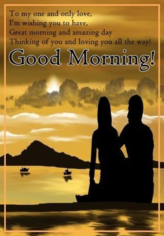 Good Morning Love Quotes For Her For Android Apk Download